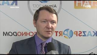Казахстанские журналисты ждут начала Универсиады