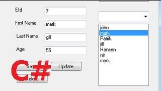 C# البرنامج التعليمي 12: كيفية ربط مربع القائمة مع قاعدة البيانات و عرض القيم في مربع نص إذا حدد مربع القائمة