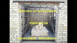 Грузовой подъёмник viralift 1500 кг(, 2018-10-22T20:10:50.000Z)