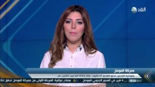 بالفيديو.. خبير عسكري عراقي: داعش في موقف لا يحسد عليه