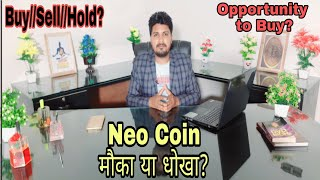 News 464-Dont Invest in NEO Coin Now