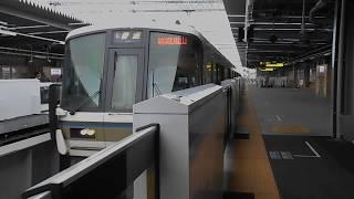 嵯峨野線普通列車(嵯峨嵐山行き)・梅小路京都西駅を発車