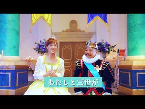 本田翼 ニチガス CM スチル画像。CM動画を再生できます。
