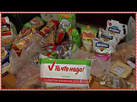 СКОЛЬКО ДЕНЕГ УХОДИТ НА ПРОДУКТЫ ЦЕНЫ УФА  - Фрукты, свинина, курятина, грибы,чипсы,молоко,конфеты