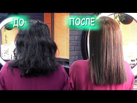 Бразильское РАЗГЛАЖИВАНИЕ волос. ДО и ПОСЛЕ