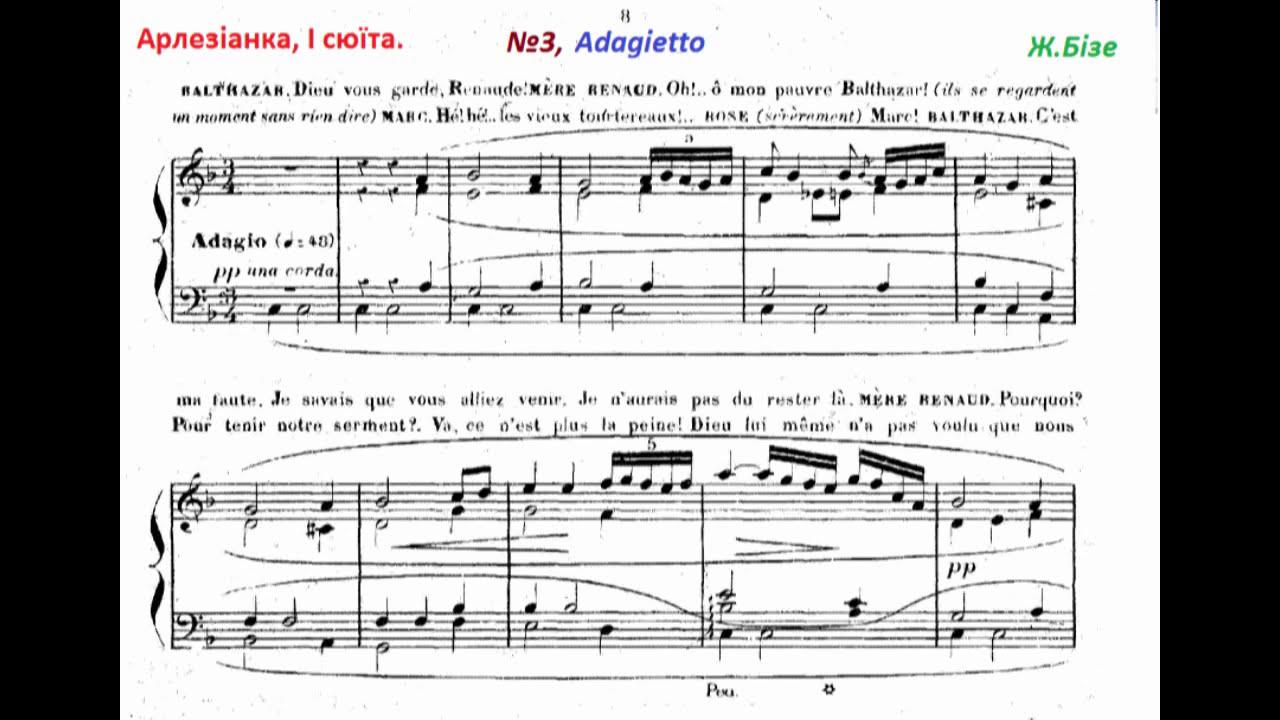Кармен-сюита бизе-щедрин ноты клавир