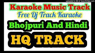 Dj Track | Din Pa Din Dunu Latake | Awdhesh Premi | Bhojpuri Dj Track Karaoke Music Free