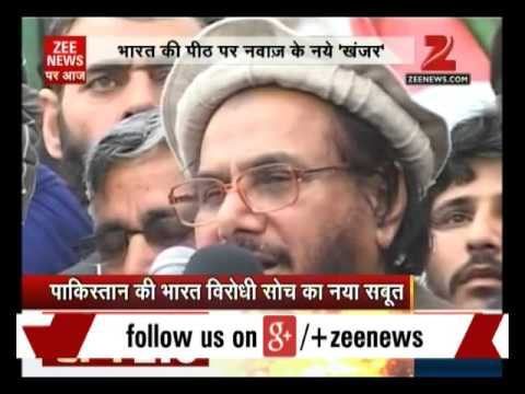 Is Hafiz Saeed's terror schools a threat to India? Mp3