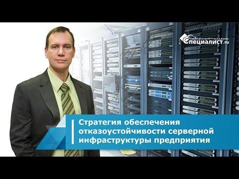 Информационная Безопасность Реферат
