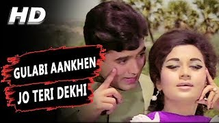 Download Gulabi Aankhen Jo Teri Dekhi (Original Version) Mohammed Rafi | The Train 1970 Songs | Rajesh Khanna MP3 song and Music Video