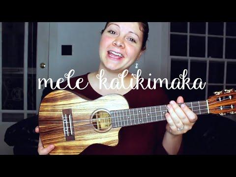 Mele Kalikimaka - Bing Crosby (Ukulele Cover) 🌸🌴☀️