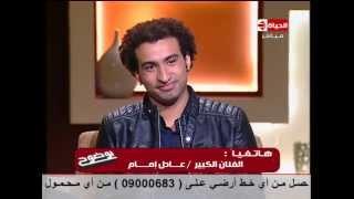 شائعة حاليًا - مصر