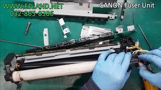 캐논정착기수리 CANON ir2520 ir2525 ir2530 ir2535 ir2545 ir4545 How to replacement fuser film full