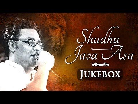Bengali Artist Mp3 Song Album Free Download
