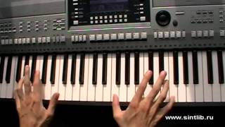 Psy - Gentleman как играть, ноты, аккорды, туториал