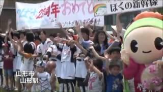 JR東日本沿線スマイルプロジェクト