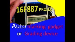 auto marking machine(device)exam paper or SCHOOL TESTS| teacher tools| invention 2019
