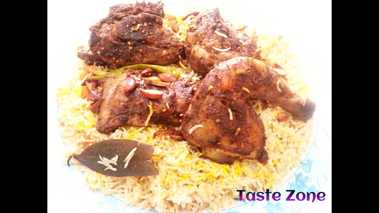Chicken mandi recipe youtube chicken mandi recipe forumfinder