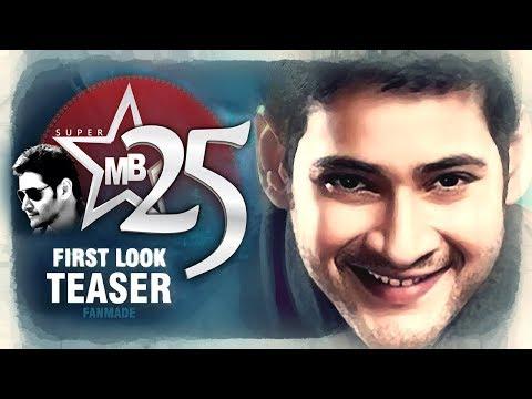 mahesh babu 25th film first look teaser cinevedika