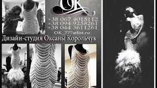 изготовление дизайнерской одежды швейные изделия вечерние платья киев доступные невысокие цены