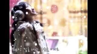 ♣ 종이꽃 ♣ Paper Flowers --- 허수녕 /  S2 Entertainment / New k-Pop