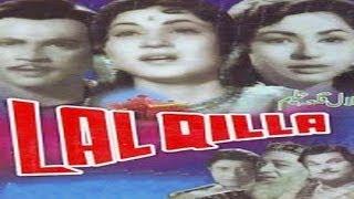 LAL QILLA - Jairaj, Nirupa Roy