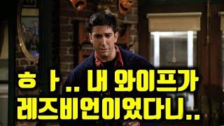 Friends Season 1 Episode 1 (1)…