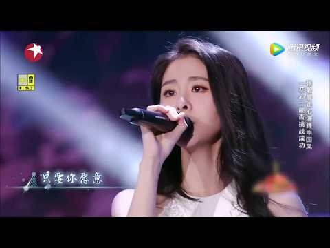 Zhang Bi Chen 花心