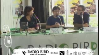 FM鳥取公開生放送 Live From 鳥の演劇祭 - Captured Live on Ustream at...