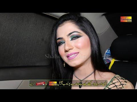 Mehak Malik   New Latest Live Video   #Shaheen_Studio