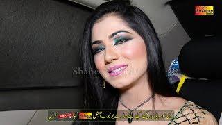 Mehak Malik | New Latest Live Video | #Shaheen_Studio