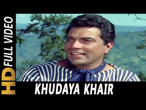Khudaya Khair | Mohammed Rafi | Aaye Din Bahar Ke 1966 Songs | Asha Parekh, Dharmendra