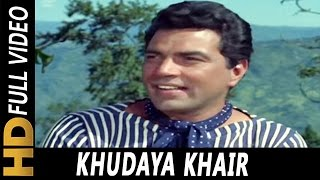 Video Khudaya Khair | Mohammed Rafi | Aaye Din Bahar Ke 1966 Songs | Asha Parekh, Dharmendra download MP3, 3GP, MP4, WEBM, AVI, FLV Oktober 2018