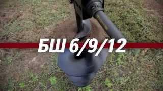 Бур шнековый БШ-6/9/12