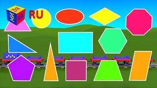 видео Человечки из геометрических фигур картинки