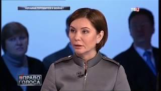 Украина готовится к войне? Право голоса(, 2017-10-09T19:00:02.000Z)