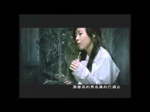 JS [ 遇見未來 ] Official Music Video