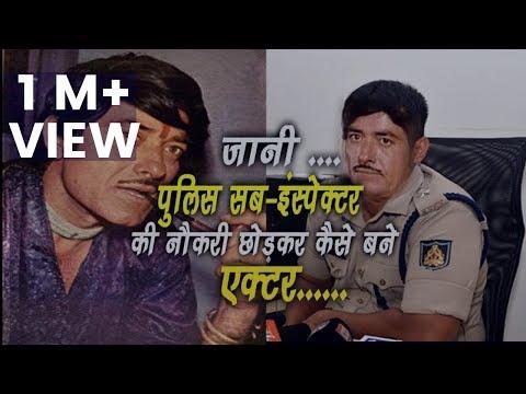 पुलिस सब-इंस्पेक्टर की नौकरी छोड़कर कैसे बने बेमिसाल एक्टर ...raaj kumar life story video