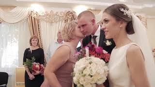 #свадьба Артёма и Оли. Будённовск