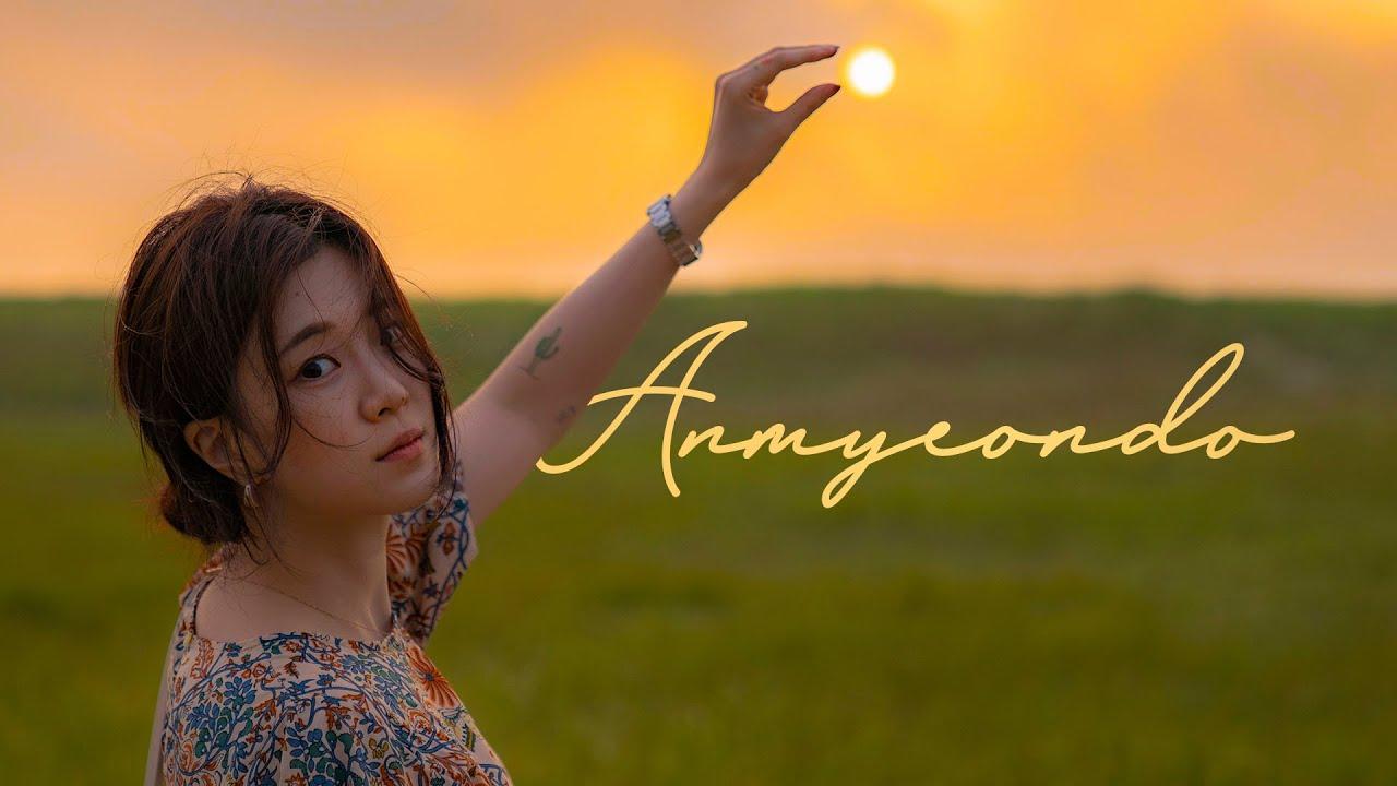 [트래블로그] 태안, 안면도 감성여행 (feat.드론 항공촬영) ㅣ Travel in Anmyeondo, Taean with Girlfriend ( feat.Drone )