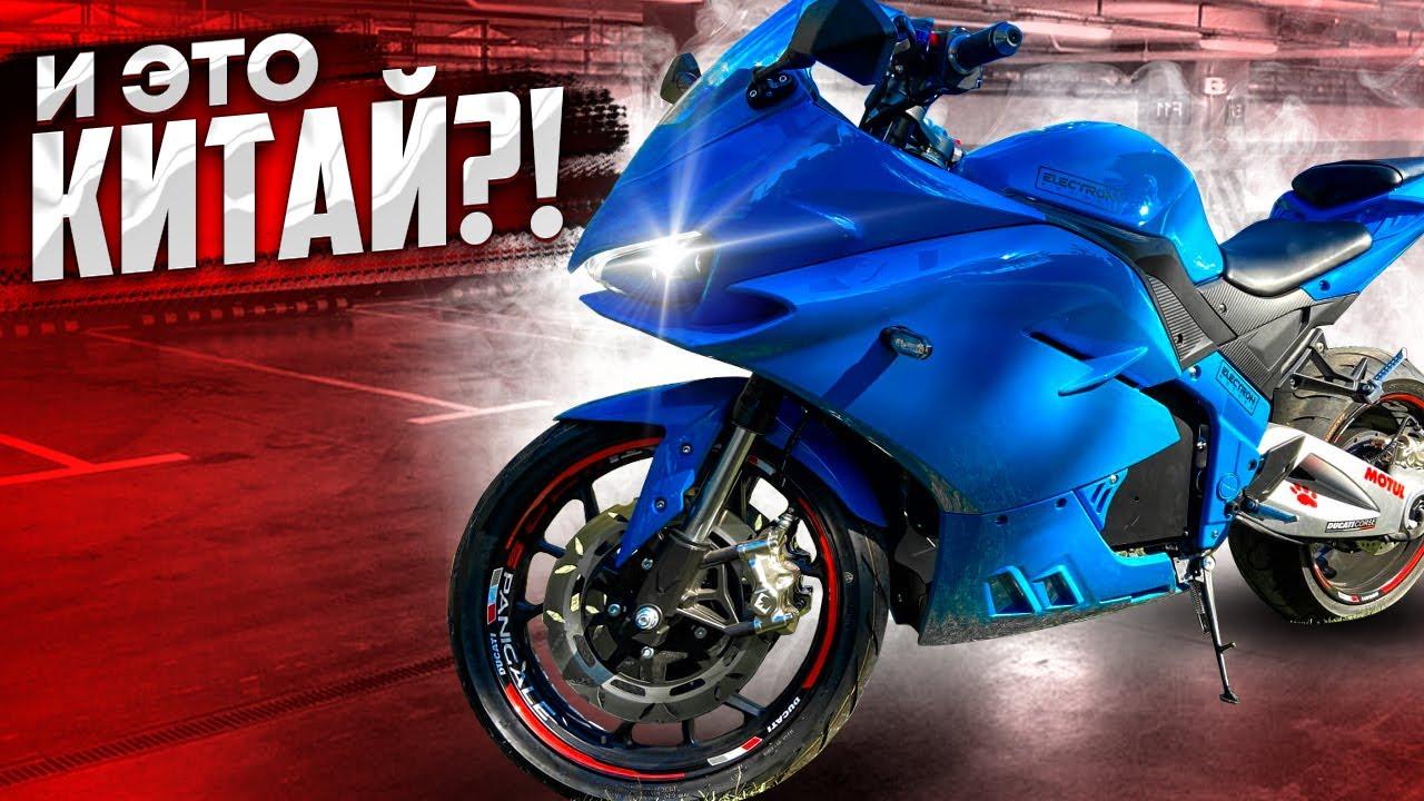 Электромотоцикл Ducati  Panigale 🔥 НОВИНКА 🔥 Просто бомбический мотоцикл! Мы не ожидали таких фишек!