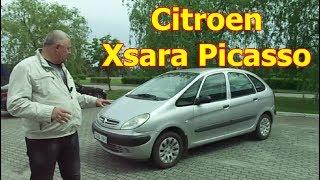 """Ситроен Ксара Пикассо/Citroen Xsara Picasso """"Французкий Минивэн-Долгожитель"""" Видеообзор..."""
