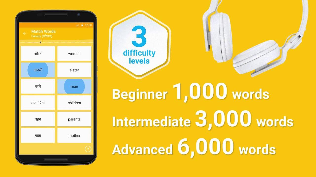 Match macht Software kostenlos Download in HindiHalo 4 Matchmaking-Änderungen