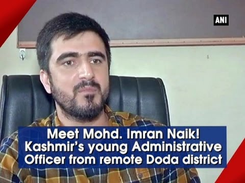 Meet Mohd. Imran Naik! Kashmir's young Administrative Officer from remote Doda district - ANI News