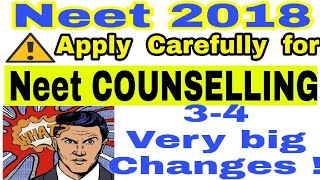 🔴BIG Changes in NEET 2018 COUNSELLING, NEET 2018 online counselling Latest News, NEET 2018 news