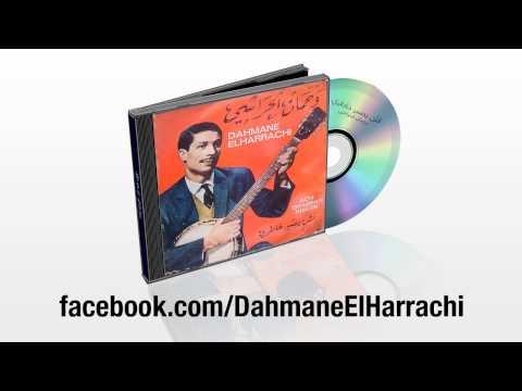 DAHMANE EL HARRACHI - Ach Ysabbar Khatri - اش يصبر خاطري - دحمان الحراشي