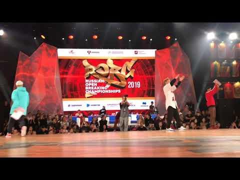 BBOY KATSU ONE  JUDGE SOLO  ROBC 2019