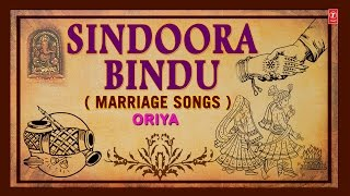 Sindoora Bindu Marriage Songs || Oriya Songs || Audio Jukebox || T-Series