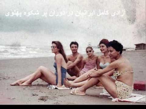 فیلم کوتاهی از فرتورهای شهر تهران و تبلیغات در دوران با شکوه پهلوی