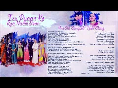 IPKKND -ArShi Sangeet Love Story (Aşk Hikayesi)